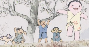 From the Tale of Princess Kaguya