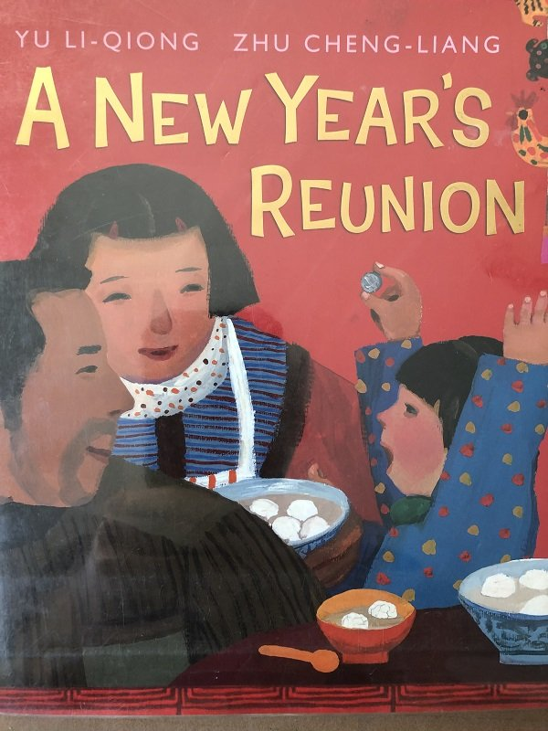 A New Year's Reunion by Yu Li-Qiong, illustrated by Zhu Cheng-Liang (Candlewick Press)